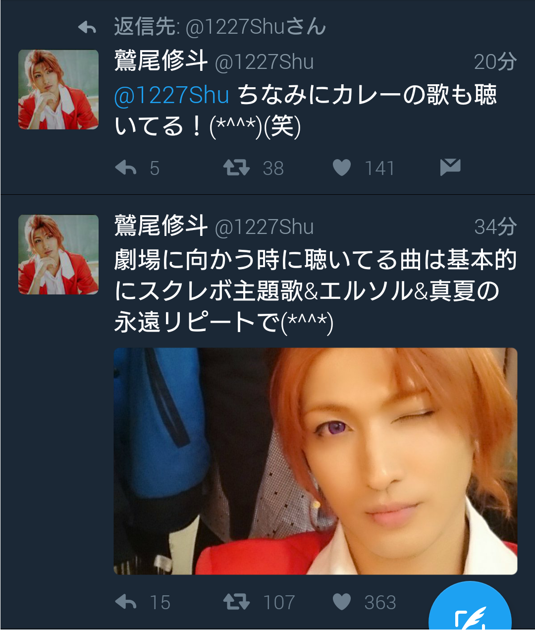 Screenshot_20170318-084011.png